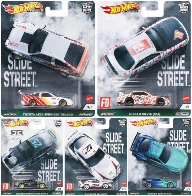 serie slide street 1